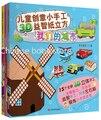 Crianças handmade origami livros Chineses artesanato criativo 3D imagens de livros livro manual para jovens de 6 anos de idade-10 anos de idade, conjunto de 3