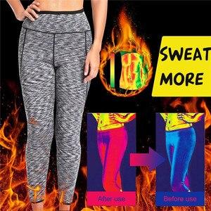 Image 3 - NINGMI Long Sauna Pants Neoprene Legging Control Panties Fitness Bodyshape Shaper Slim Super Stretch Capris Trouser Pant Women