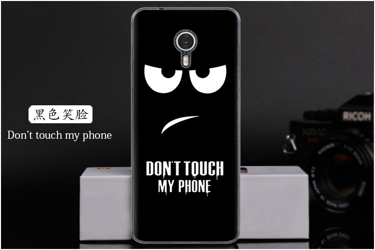 Don\\\'t touch my phone