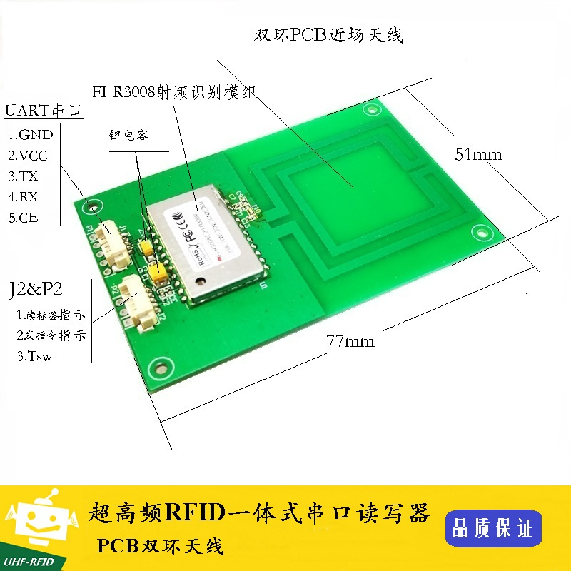 RFID UHF RFID UHF-RFID Serial Integrated PCB Dual Loop Antenna Reader настенный светильник eglo 91245