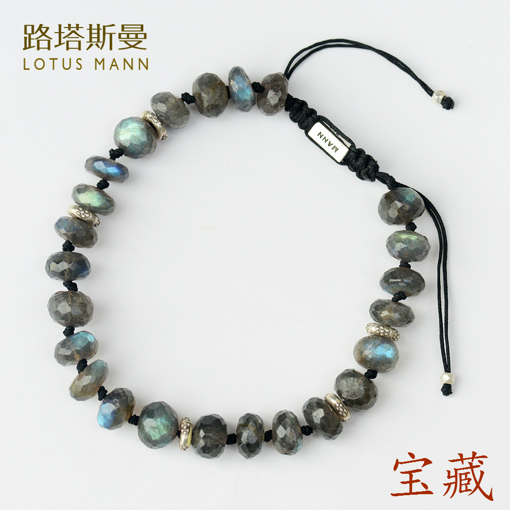 Lotus Mann Treasure ice kinds Flash stone's bracelet Blue and yellow labrador 925 sterling silver beads