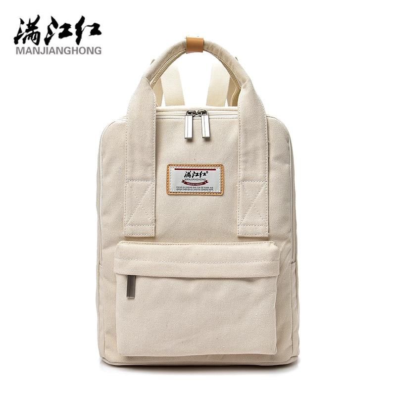 MANJIANGHONG 2017 New Women Backpack Fashion Female Canvas Bag Solid Beige Zipper Bag Girls School Backpack Trip Casual Bag 1407