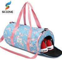 2018 Special Hot Outdoor Waterproof Nylon Sports Gym Bags Men Women Training Fitness Travel Handbag Yoga Mat Bag Sac De Sport