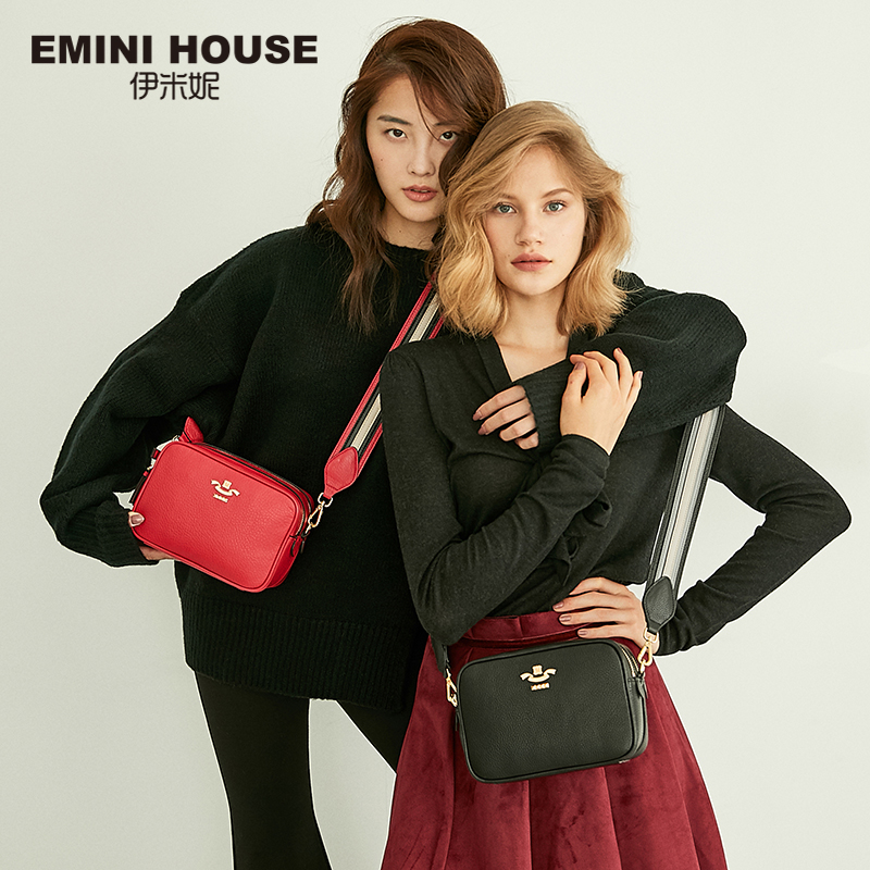 EMINI HOUSE Genuine Leather Bag Crossbody Bags For Women Shoulder Bag Female Stripe Square Shape Famous