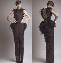 2016 New Glamorous Brown Bateau Keyhole Zurück Slit Schößchen Feder Abendkleider Celebrity Kleider