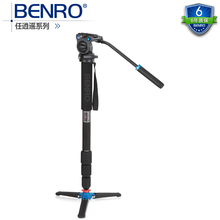 DHL pro Benro C38TDS2 S2 head Carbon fiber Tripod Sports Tripod Set Special For Bird Watching Carbon fiber Monopod Wholesale цена в Москве и Питере