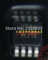 цена на IC new original authentic free shipping 100% original goods HMC784MS8GE HMC784 H784