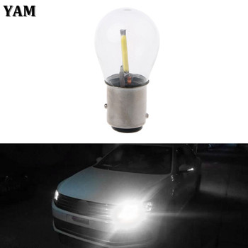 YAM 1157 Bay15d Led Red/White DRL Auto Car Brake Stop Signal Turn Reverse Tail Lamp S25 image