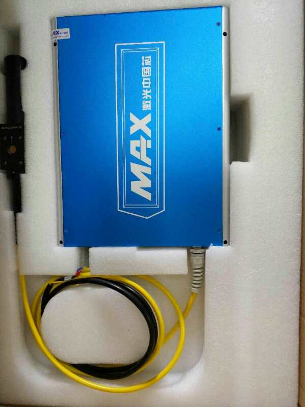 20W MAX laser source for laser equipment hot selling