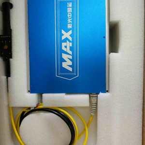 20W MAX laser source for laser
