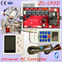ZL U10D, Universal A/C control system, Cabinet AC control PCB,Universal a c controller,LCD Display,Lilytech controller