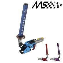 Red/Blue/Purple Universal Hydraulic Handbrake Racing Samurai Sword Handbrake Drift Handbrake Parking