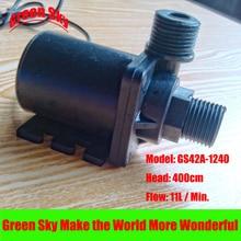 11L/Min 400cm Head 12V DC 14.4W Submersible fountain aquarium heating circulation water pump 12v high pressure