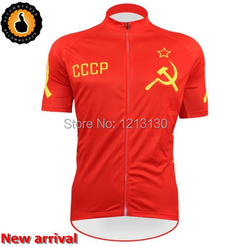 b6e919564 Cccp Outdoor Sports Wear Mens Pro Cycling Short Sleeve Jersey Ussr Bike  Maillot Ciclismo Bicycle Cycling Clothing Mtb …  2671-Jackson
