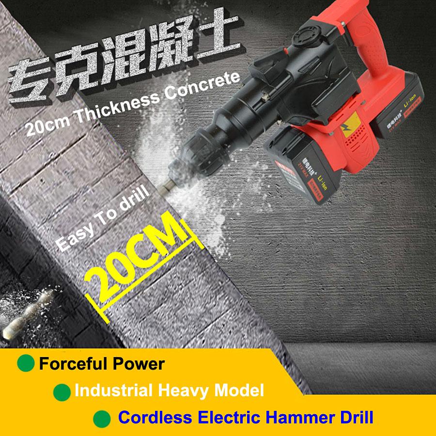 HTB1YIg XFdYMKJjSspbq6y2RVXat - 15000 25000mAh Heavy Industrial Wall Hammer Cordless Drill Rechargeable Samsung Lithium Battery Electric Hammer Impact Drill