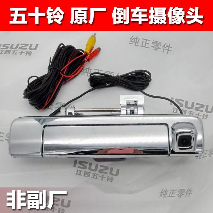 For Isuzu d max dmax hd rear door handle webcam door reversing webcam D MAX Backup Camera High quality car accessories