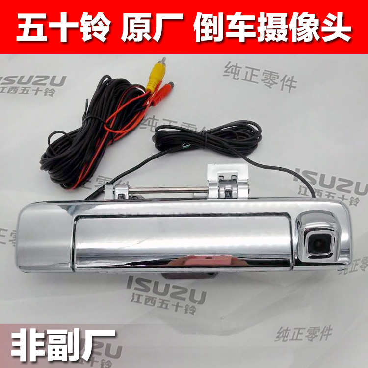For Isuzu d-max 2012-2014 dmax hd rear door handle webcam door reversing webcam D-MAX Backup Camera High quality car accessories image