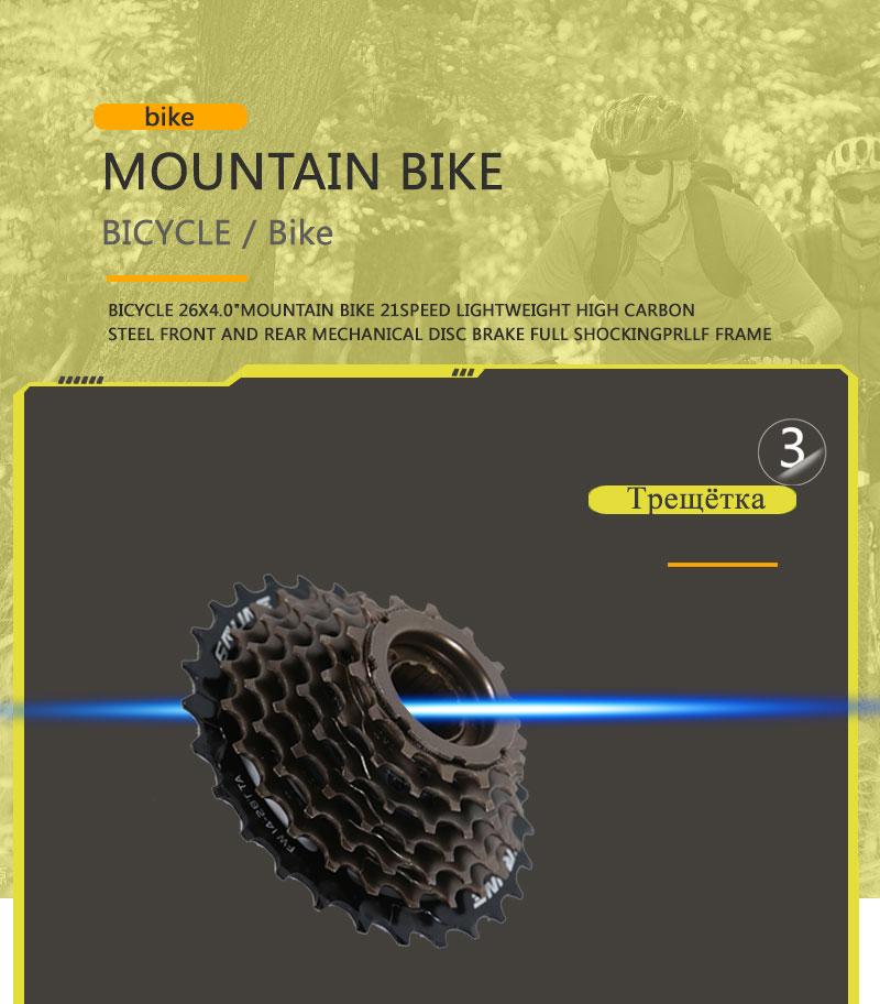 "HTB1YIiQah2rK1RkSnhJq6ykdpXam wolf's fang Mountain bike 21speed 26"" inch folding bike road bike unisex full shockproof frame bicycle front and rear mechanic"