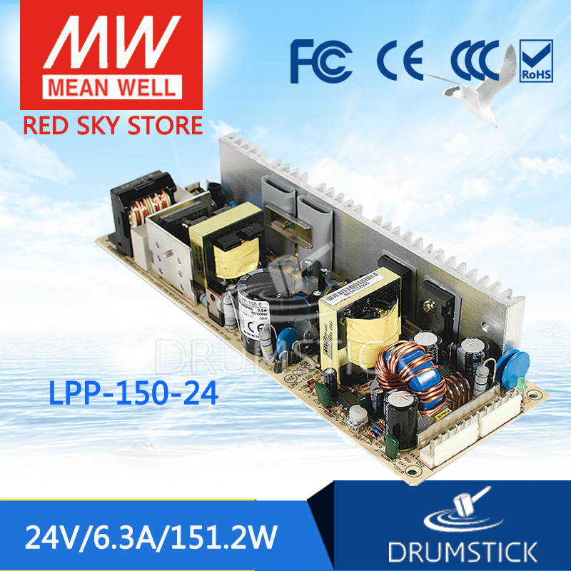 Selling Hot MEAN WELL LPP-150-24 24V 6.3A meanwell LPP-150 24V 151.2W Single Output with PFC Function selling hot mean well epp 300 48 48v 6 25a meanwell epp 300 48v 300w single output with pfc function