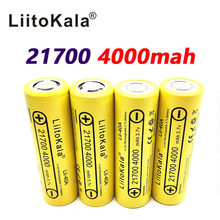 4PCS LiitoKala Lii-40A 21700 4000mah Li-Ni Battery 3.7V 40A Mod / Kit 3.7V 30A power 5C Rate Discharge(China)