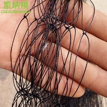 5 x 30 M/PCS (size error 20 cm ) Tire Cord Pheasant Mist Net mesh hole 60 mm