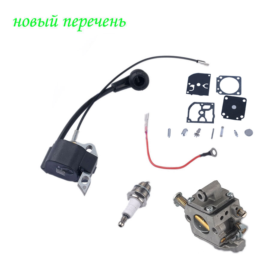 ZAMA C1Q-S43 S57 S137 S152 Carburetor + Ignition Coil + Carb kit For STIHL 017 018 MS170 MS180 Chainsaws  цены