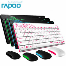 hot deal buy original rapoo x220 2.4g multi-media mini wireless keyboard and mice combo for surface android mac and laptops desktops pc-green