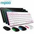 Rapoo Waterproof Noiseless 2.4G Multi-Media Mini Wireless Keyboard and Mouse Combos with 1000DPI for PC Mac Laptops Desktops