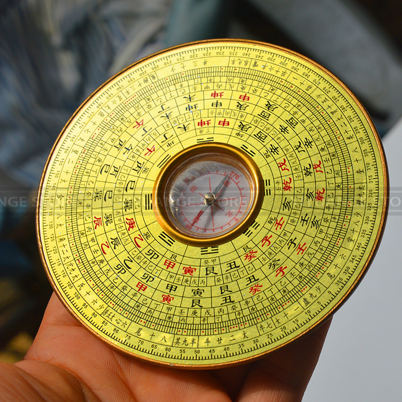 FengShui Chinese Ancient Resin Luopan Compass Coppery Surface Luo Jing Yi Elaborate Luo Pan 10cm