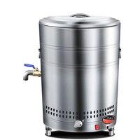 50l 국수 만두 요리 기계 가정 및 상업 다기능 전기 에너지 절약 요리 기계 EL-ZML