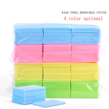 600 pcs Hot Sale 4 color Gel Polish Nail Remover Wipes Cotton Clean  Pads Manicure art Tool