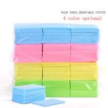 600 pcs Hot Sale 4 color Gel Polish Nail Remover Wipes Cotton Clean  Pads Manicure art Tool