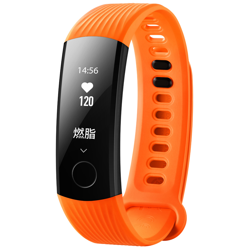 huawei band 3. aliexpress.com : buy original huawei honor band 3 smart wristband swimmable 5atm heart rate monitor push message waterproof fitness tracker from reliable