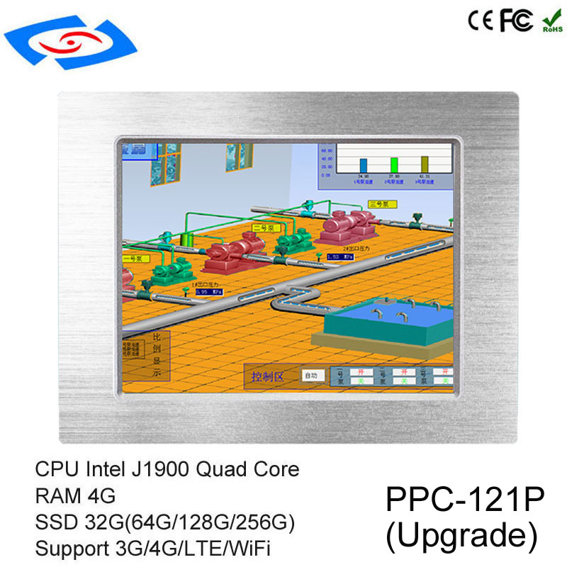 Factory Store Professional Manufacturer Tablet PC With Intel J1900 Quad Core Embedded Computer For Kiosk Digital Signage