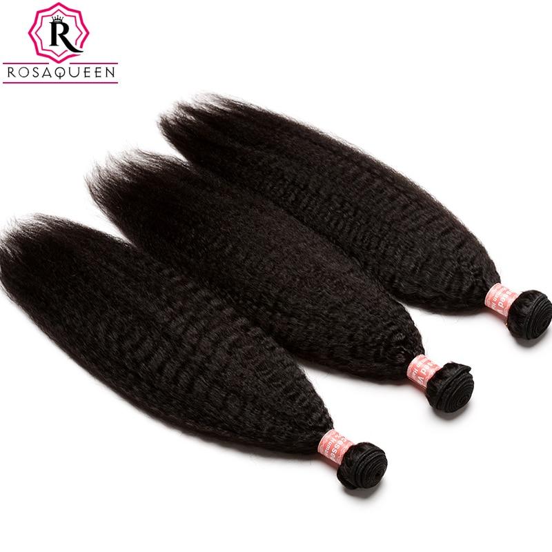 Kinky Straight Hair Brazilian Hair Weave Bundles 3 Coarse Yaki Human Hair Extension Rosa Queen Human Virgin Hair Products