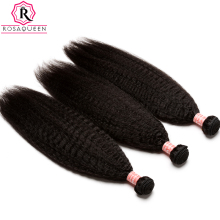 Kinky Straight Hair Brazilian Hair Weave Bundles Yaki Straight Human Hair Extension Brazilian Virgin Hair Coarse Yaki Rosa Queen