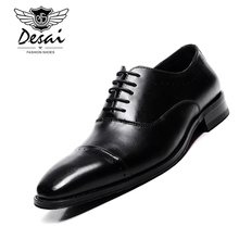 цены Luxury Brand Shoes Men Black Genuine Leather Business Dress Shoe Formal Wedding Oxfords Derby Flats Brogues Shoes zapatos hombre