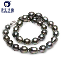 YS Pearl Jewelry Black Cultured Pearl Strand Tahitian Baroque Pearl Necklace