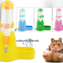 Buy hamster drinking bottle and get free shipping on