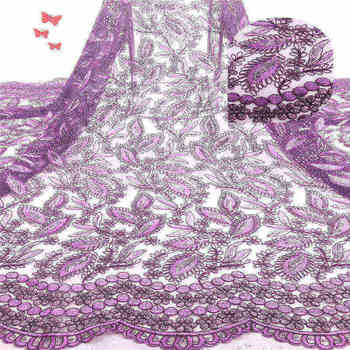 Latest Onion Color French Nigerian Lace Fabrics Sequins African French Velvet Tulle Lace African Lace Fabric Wedding JX2402B-7