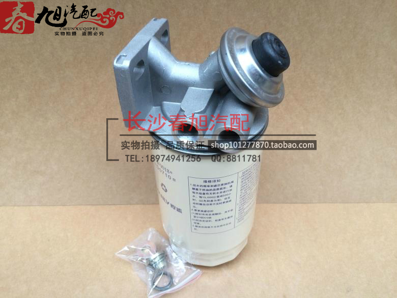 diesel fuel filter assembly for R90T-PHC-B1 foton aumark ollin Cummins 3.8 цена