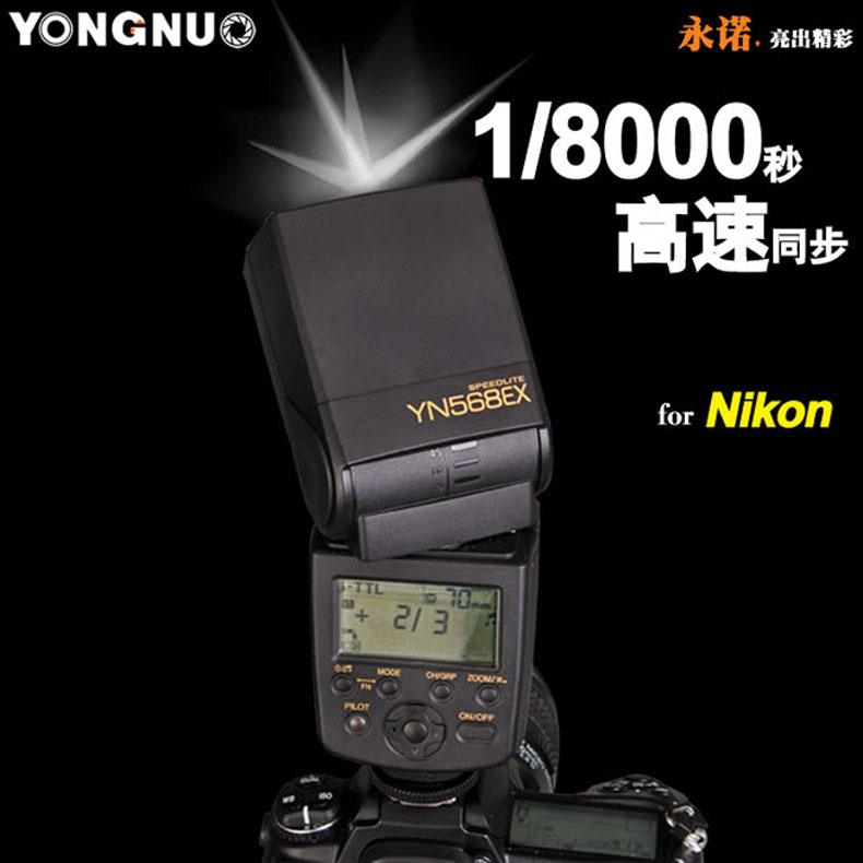 Prix pour Yongnuo YN-568EX YN568EX Flash Speedlite Flash TTL Auto 1/8000 s pour Nikon D5200 D3100 D750 D80 D90 D600 D650 D700 D60 UTILISER