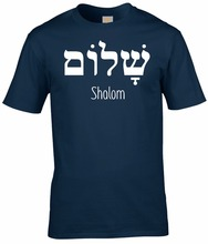 Shalom Hebrew Greek Language Peace Jesus Christ Christian Jewish T shirt Navy Tee Mens T-Shirt  Gift More Size and Colors-A918