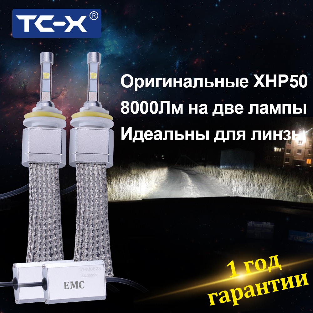 TC-X 9005 H7 LED Car Headlight H11 Fog lamp With Lens Replacement Copper Belt Led Bulbs 5500LM XHP50 Chips Car LED Lamps 12V nighteye 9005 hb3 90w set car led fog light driving replace headlight bulbs fog lamps 6000k cool white with cree led chips