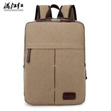 MANJIANGHONG Brand vintage men s backpack men school backpack canvas Children Schoolbag Back Pack laptop travel
