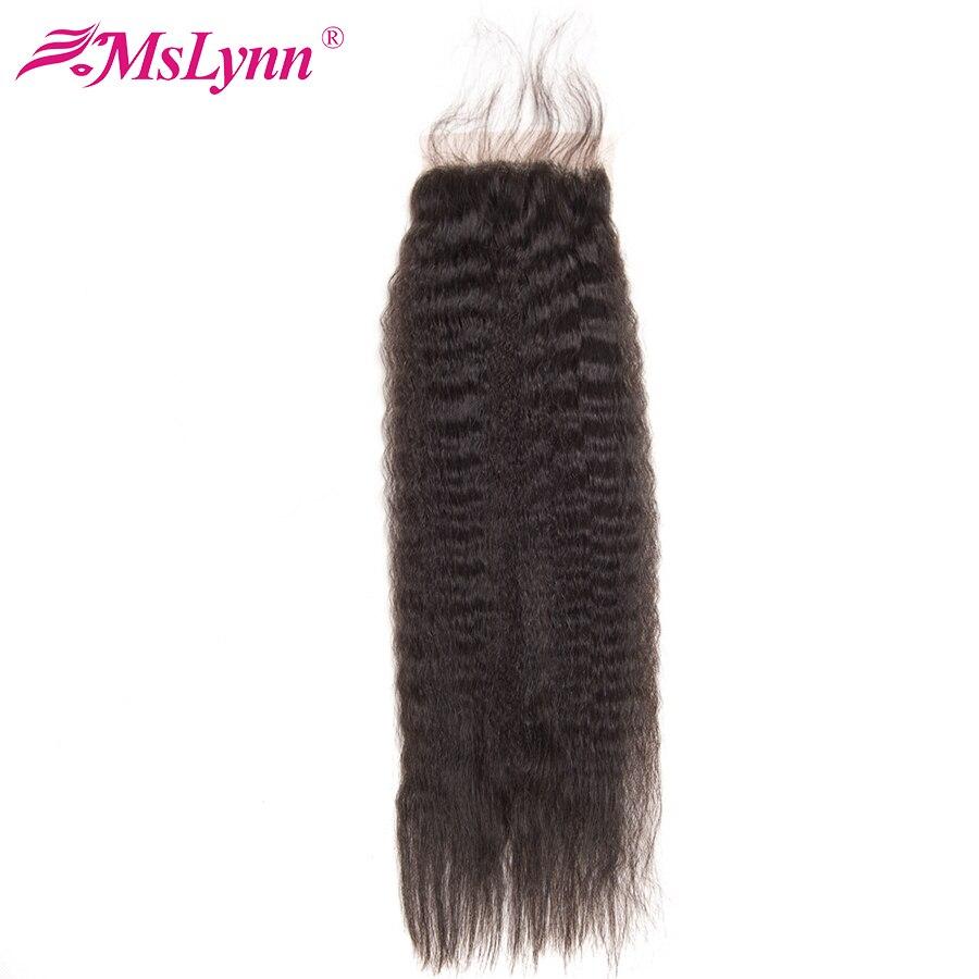 Mslynn Kinky Straight синтетическое закрытие волос бразильский синтетическое закрытие волос с ребенком волос 4x4 натуральные волосы синтетическое за...