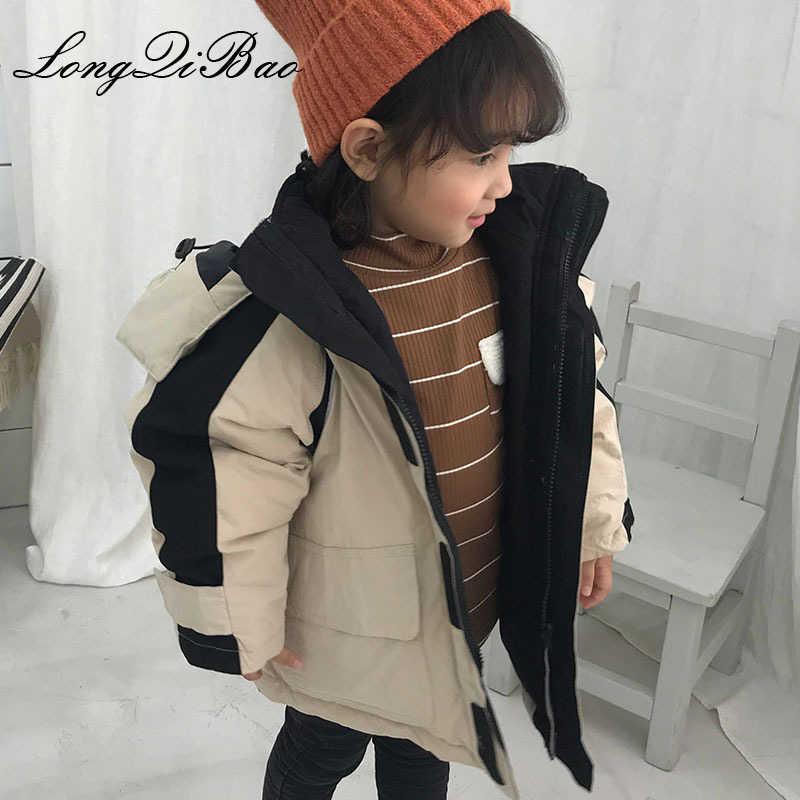 Корейская версия 2018 года, новая зимняя стеганая куртка-пуховик для  мальчиков и девочек 1 fd6027db390