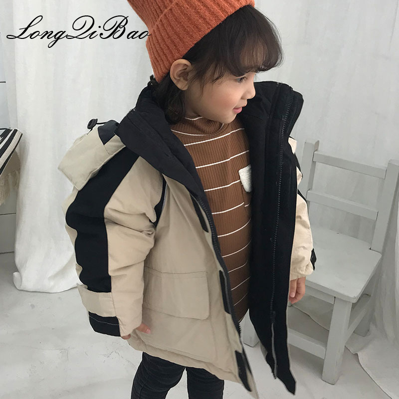 Korean version of the 2018 new winter 2 boys 4 girls 1 baby 6 children stitching down jacket 5 thick long coat 3 years old children s down jacket boys in the long section 2018 new big children korean version of the thick winter coat large fur collar