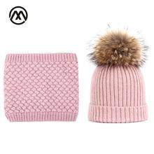 Детские вязаные хлопковые шапки с помпоном из меха енота, теплые и удобные, плотный вельветовый шарф, шарф для девочек и мальчиков, Лыжные шапки, шапочки для детей