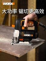 Универсальный jigsaw WX478 ручной бензопилы резка машины ручной пила для работы по дереву провода пилы механические инструменты